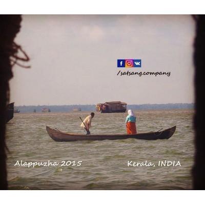 #satsangshop #india #goodsfromindia #alappuzha #alleppey
