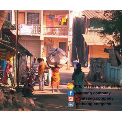 #india #deliveryallovertheworld #satsangshop